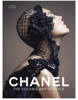 Gift-Ideas-Chanel-Book-Vocabulary-of-Style